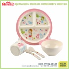 Market new arrival BPA free kids dinner set